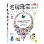 2014中国艺术品拍卖年鉴・书法