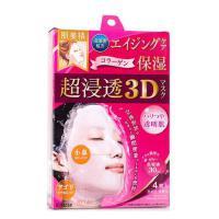 日本Kracie肌美精3D超浸透 胶原蛋白弹力深层 补水保湿面膜 4片