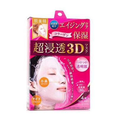 日本Kracie肌美精3D超浸透 胶原蛋白弹力深层 补水保湿面膜 4片 夏季护肤 防晒补水保湿 可支持礼品卡