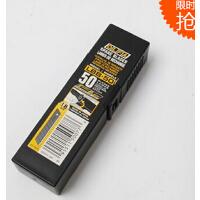 日本原装进口OLFA爱利华LBB-50 大型�J黑刃美工刀片