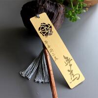 中国风黄铜书签 金属书签文具礼品 镂空刻字古风生日礼物