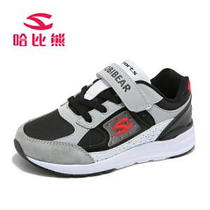 【每满100减50】哈比熊童鞋男童运动鞋春秋新款儿童鞋韩版中童休闲鞋跑步鞋子