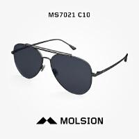 陌森胡一天同款2018年新款太阳镜男款飞行员墨镜司机蛤蟆镜MS7021