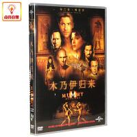 正版电影 木乃伊归来 正版DVD 布兰登・弗雷泽