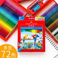 德国辉柏嘉48色水溶彩铅画笔套装水溶性彩铅笔72色专业初学者手绘24色36色水彩款绘画学生用彩色铅笔美术用品