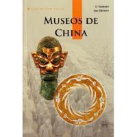 中国博物馆(西班牙文版)