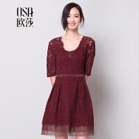 OSA欧莎年冬季新款女 性感镂空优雅蕾丝拼接连衣裙D13036
