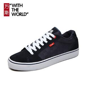 万斯夏季新款男鞋低帮板鞋保暖硫化鞋韩版帆布鞋学生滑板鞋WS033