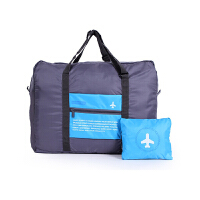 森广源旅行收纳袋大容量防水折叠便携衣物包多功能拉杆箱整理购物提袋SGY05