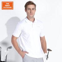 【满299减200】美国第一户外 男款翻领polo短袖衫