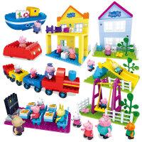 邦宝积木小猪佩奇拼插积木玩具粉红猪小妹佩琪男孩女孩儿童礼物