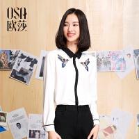 【2件6折】OSA欧莎2017春女春装新款女装刺绣拼接衬衫A12056