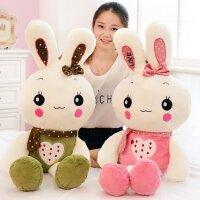 可爱兔子毛绒玩具女生兔抱枕公仔小白兔玩偶娃娃女孩萌