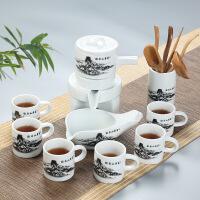 创意 套装 茶杯茶具套装家用石磨创意陶瓷茶壶功夫茶杯半全自动懒人泡茶器 +茶道