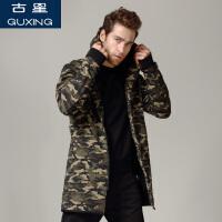 冬季加绒加厚运动卫衣男士迷彩外套潮风衣中长款休闲保暖棉衣古星