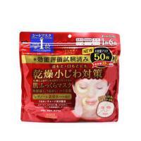 Kose/高丝六合一面膜 防干燥肌保湿补水面膜 50枚/袋