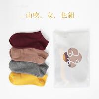 4双装日系毛袜子女纯棉短袜冬季加厚加绒女袜韩国男袜可爱情侣袜 - 山吹,女,色�M - 均码