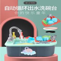 儿童洗碗机玩具3出水男孩女孩过家家厨房小宝宝仿真电动洗碗池台6