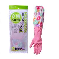 接袖加长型保暖手套加绒乳胶手套 塑胶家务洗衣手套