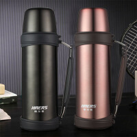 哈尔斯 304不锈钢HY-1000A-5 户外真空保温杯保温壶 保温瓶