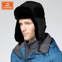 美国第一户外加厚防寒保暖帽保暖护耳雷锋帽
