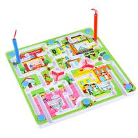 迷宫城市益智力玩具2D魔幻轨道运笔走珠智力球飞行棋儿童礼物 交通迷宫 飞行棋