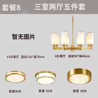 照明美式吊灯客厅灯铜灯纯铜黄铜全铜灯轻奢简约现代灯具餐厅客厅吊灯