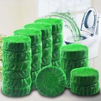 绿泡泡洁厕宝蓝泡泡洁厕灵厕所马桶自动清洁剂除臭去污马桶清洁剂洁厕球