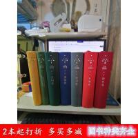【二手旧书9成新】中国商事诉讼裁判规则 天同码系列 中国案例钥