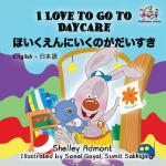 【预订】I Love to Go to Daycare: English Japanese Bilingual Chi