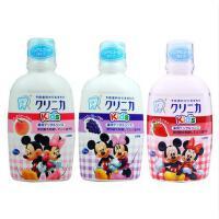日本原装狮王LION婴幼儿童防蛀护齿木糖醇漱口水250ml 1瓶装(草莓/葡萄/蜜桃)