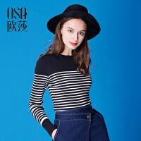 OSA欧莎女装冬装新款 圆领时尚蓝白条纹毛针织衫D16003