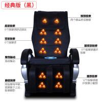 20190402161716734家用按摩椅全身电动按摩靠垫多功能太空舱老人沙发椅
