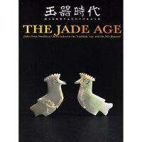 【正版新书直发】玉器时代艾丹中国青年出版社9787500669241