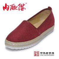 内联升女鞋布鞋春夏季女单鞋时尚休闲凉鞋老北京布鞋DS6010