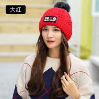 帽子女秋冬韩版毛线帽学生时尚休闲百搭加厚保暖毛球学生骑车针织帽