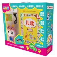 大团结多媒体儿童学习软件SQM-02启蒙篇 1个教具+7本书+7本卡片 上海声像电子出版社