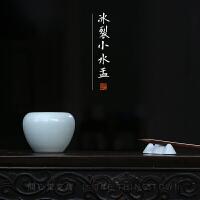 【问心堂】陶瓷冰裂小笔洗建水承水呈水丞水盂书法文房雅器纯手工
