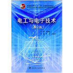 【RT4】电工与电子技术 2版 李文,王庆良 武汉理工大学出版社9787562948230
