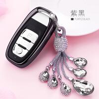 ?适用于奥迪钥匙包A6L/A8汽车钥匙扣A4L钥匙套A7A5壳S6/S5女? 6_紫黑+小水晶 银