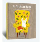 启发绘本馆出品:斗牛犬加斯顿 9787554526545 童书 绘本 凯莉迪普基奥; 克里斯蒂安
