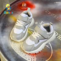 【69元2双】芭芭鸭童鞋宝宝鞋2017春儿童软底帆布鞋男童女童韩版透气休闲板鞋