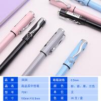 中性笔韩国创意简约金属笔杆重手感高档磨砂女细笔杆签字笔学生用