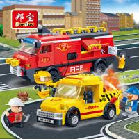 【小颗粒】邦宝益智教育创意拼插积木玩具城市主题消防系列道路救援7111