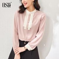 【2件3折到手价:159】OSA粉色遮肚子雪纺衫女2021年早春新款高档洋气法式小衫长袖上衣