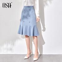 OSA蓝色鱼尾裙半身裙女中长款气质职业裙子2021新款春秋高腰a字裙