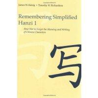 【预订】Remembering Simplified Hanzi, Book 1: How Not to Forget