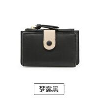 女式钥匙扣小包女韩国可爱多功能创意迷你零钱包卡包一体