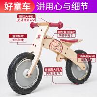 儿童平衡车滑行车无脚踏 儿童滑步车平衡自行车玩具车