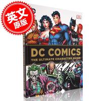 现货 DC角色指南 英文原版 DC Comics Ultimate Character Guide 正义联盟